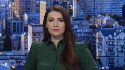 Выпуск новостей за 9: 00: Скандал с чемпионкой Анной Соловей. Отмена регистрации Клюева и Шария