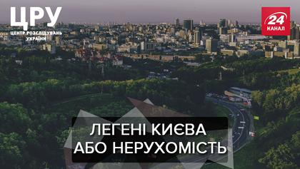 Протасів Яр  розбрату: хто з Адміністрації Зеленського засвітився у скандальній забудові