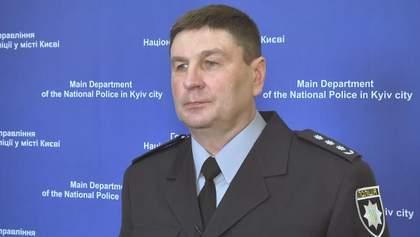 Начальником криминальной полиции Киева стал руководитель спецоперации в Княжичах Приступа