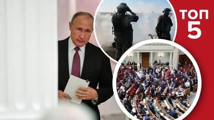 """Як Зеленський ламатиме Раду, а """"Лошарик"""" – систему Путіна: топ-5 блогів тижня"""