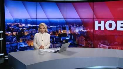 Підсумковий випуск новин за 22:00: Призначення Зеленського. Річниця звільнення Краматорська.