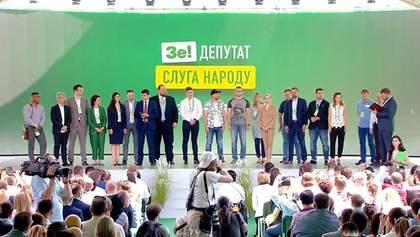 """Кандидаты от партии """"Слуга народа"""": люди времен Януковича и Медведчука друзья"""