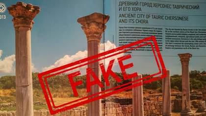 На сесії ЮНЕСКО вилучили пропагандистську літературу Росії щодо України: деталі