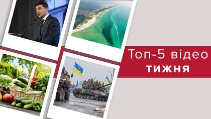 Де бюджетно відпочити в Україні та як відзначали звільнення Краматорська – топ-5 відео тижня