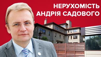 """Дом Садового: какой недвижимостью владеет лидер """"Самопомочи"""""""