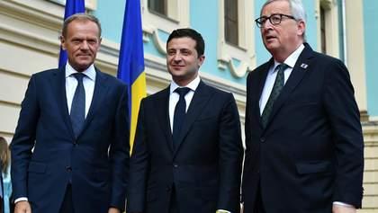 В Киеве начался саммит Украина – ЕС: первые фото