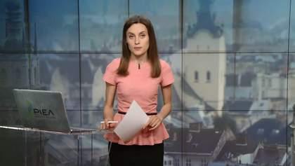 Випуск новин за 16:00: Справа держзрадника Єфремова. Лайка на адресу Путіна