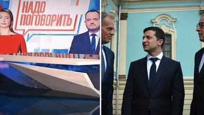 """Головні новини 8 липня: скандальний телеміст NewsOne і """"Росія 24"""", саміт Україна – ЄС"""