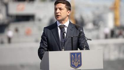 Заява Зеленського за підсумками саміту Україна – ЄС: основні тези