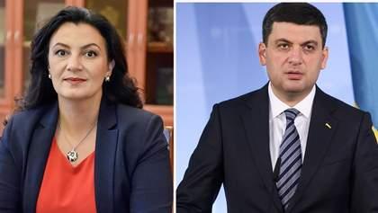 Чому Климпуш-Цинцадзе не пустили на саміт Україна-ЄС: Гройсман звинуватив у всьому Порошенка