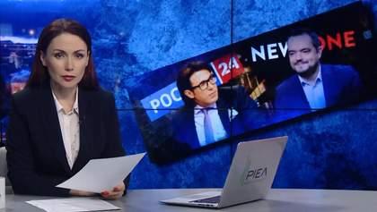 Підсумковий випуск новин за 22:00: Мітинг під NewsOne. Саміт Україна – ЄС