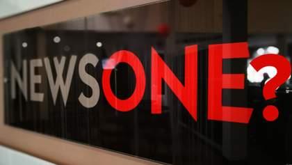 У NewsOne не можуть забрати ліцензію, – пояснення члена Нацради