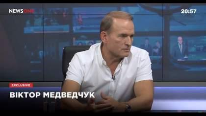 """Шабаш демократии: зачем Порошенко реанимировал """"политический труп"""" Медведчука"""