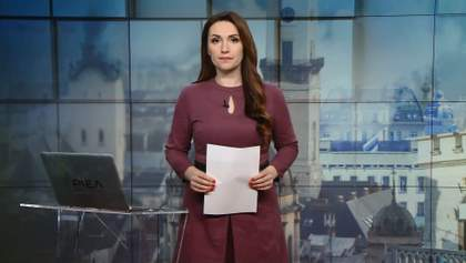 Випуск новин за 12:00: Скандал з NewsOne. Негода у Вашингтоні