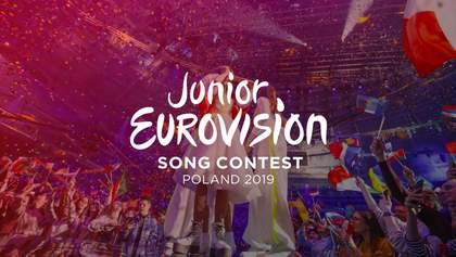 Как скандал с MARUV повлиял на правила отбора детского Евровидения-2019