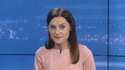Випуск новин за 18:00: Виправдання Труханова. Засідання Нацради щодо NewsOne