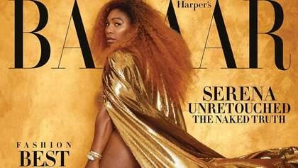 Серена Уильямс засветила накачанные ягодицы на обложке журнала Harper's Bazaar: пикантное фото