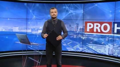 Выпуск новостей за 19:00: Будущее украинских АЭС. Обострение российско-грузинских отношений