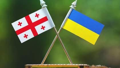 Кем является Россия для Украины и Грузии: ваше мнение