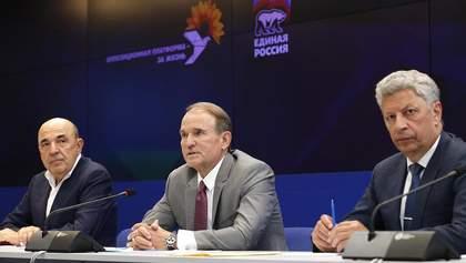 Медведчук і Бойко вкотре прилетіли до Москви: про що говорили