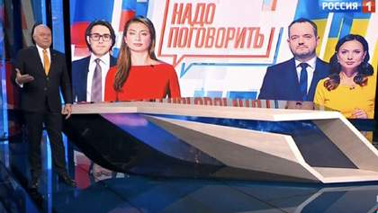 """У Росії таки проведуть """"телеміст"""", журналістів з NewsOne чекають у себе"""