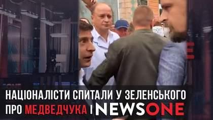 """Зеленський пообіцяв українським націоналістам зруйнувати """"інформаційну монополію"""" Медведчука"""