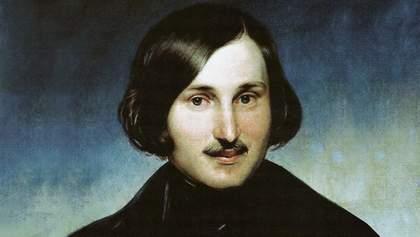 Первую книгу Гоголя в Лондоне продали за миллионы гривен: детали