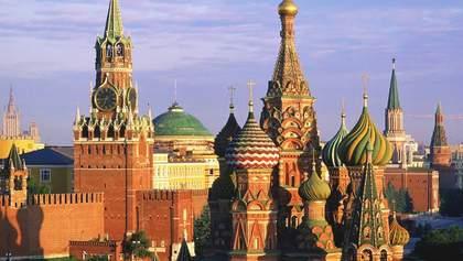 Надо ли переименовать Россию в Московию: ваше мнение