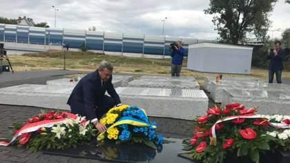 Роковини Волинської трагедії: Україна закликала Польщу не політизувати історію