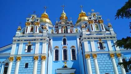 УПЦ КП просит суд запретить отбирать у нее Михайловский Златоверхий