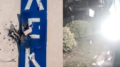 З'явилось відео моменту обстрілу 112 каналу
