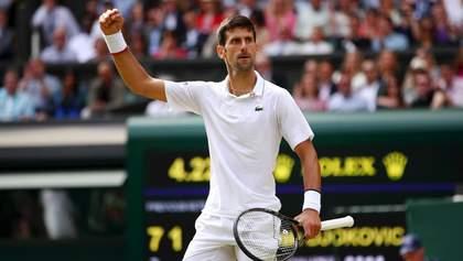 Джокович обіграв Федерера і став п'ятикратним чемпіоном Вімблдону: відео