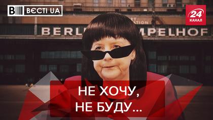 """Вєсті. UA: Бойко кличе Меркель в """"Опоплатформу"""". Революційний крок Парубія"""