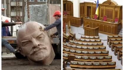 Главные новости 16 июля: декоммунизация, закон об образовании – конституционные, рейтинги партий