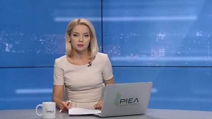 Выпуск новостей за 20:00: Советник президента о языковом законе. Телемост 24 канала с Рустави-2