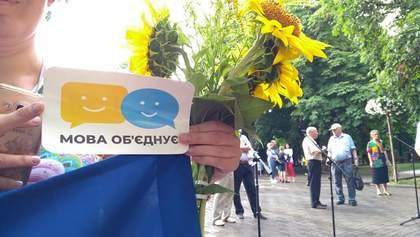 """""""Язык объединяет"""": в Украине отпраздновали вступление языкового закона в действие"""