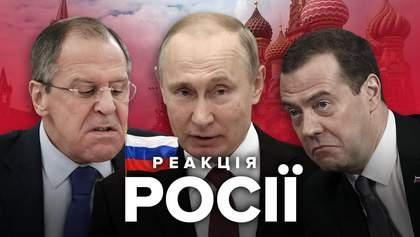 В России отреагировали на результаты парламенских выборов в Украине