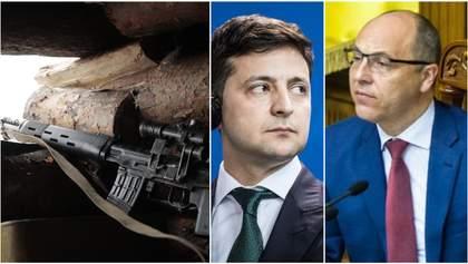 """Головні новини 17 липня: перемир'я на Донбасі та """"листування"""" Зеленського і Парубія"""