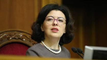 """""""Самопоміч"""" підтримала правозахисний план дій для нового парламенту"""