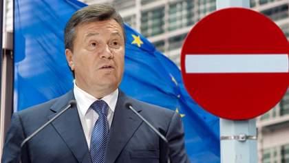 ЄС скасувала санкції проти Януковича: що далі