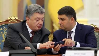 """""""Отца своего отрекается"""": Гройсман жестко прошелся по Порошенко"""