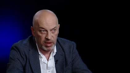 Віри немає, – Тука зробив заяву про чергове перемир'я на Донбасі