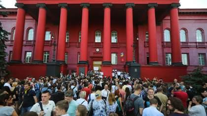 Красный станет еще краснее: как изменится главный корпус университета Шевченко – фото