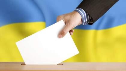 Як вплине явка виборців на результат