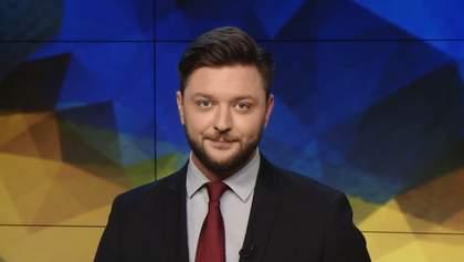 Випуск новин за 12:00: Порушення на виборах. Українські вибори в іноземних ЗМІ