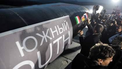 Россия разморозила строительство еще одного газопровода, – СМИ