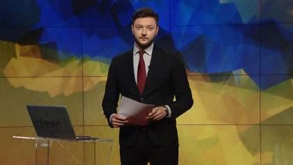 Выпуск новостей за 13:00: Разумков о коалиции. Пожар на украинском судне