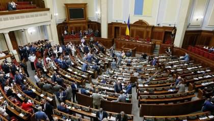 Кто из депутатов от БПП не проходит в обновленный парламент: перечень
