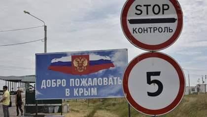Окупаційна влада не впустила місію ООН до анексованого Криму: обурливі деталі