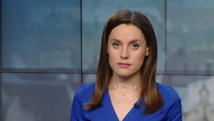 Випуск новин за 16:00: Вбивство проукраїнської активістки в РФ. Новий прем'єр Британії